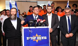 Otzma says its ready for upcoming Knesset run