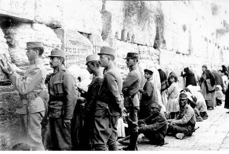 Austrian Soldiers at the Kotel