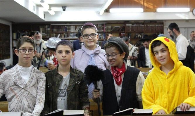 Purim at Yeshivah - Beth Rivkah Colleges
