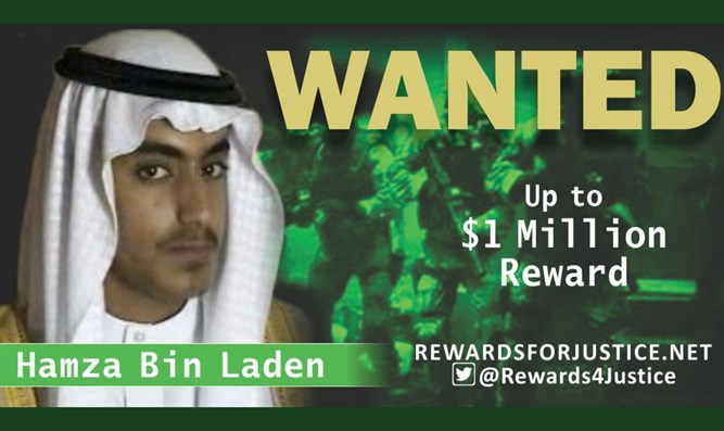 Ad published on State Department's Twitter account offers reward for locating Hamza
